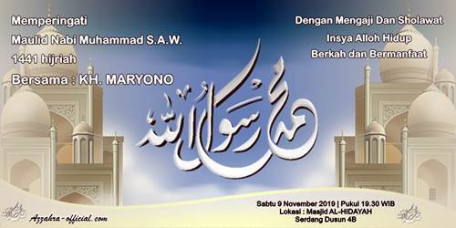 Banner Maulid Nabi 2019